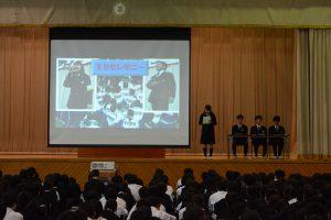 「活気あふれる学校に」-生徒総会-