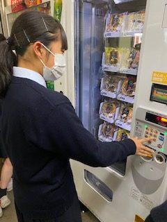 自動販売機の種類が増えました