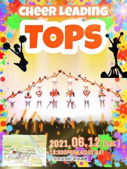 元気・勇気・笑顔!高校チアリーダー部TOPS、校内発表会